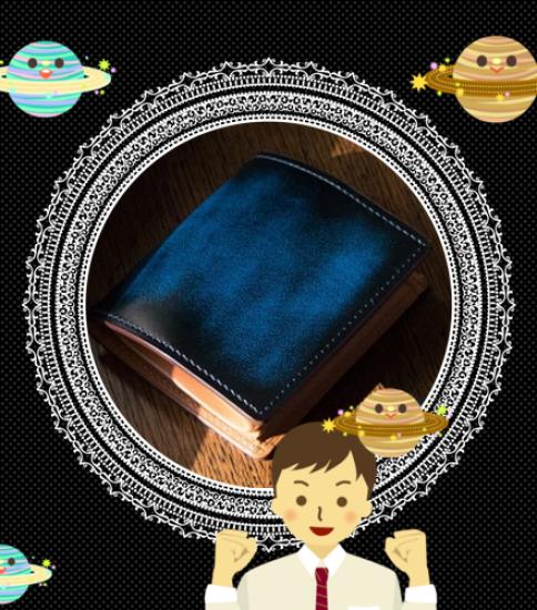 福財布におススメ財布